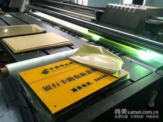 5mm透明亚克力板UV喷绘喷画